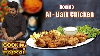 Al Baik Chicken-Cooking with faisal-SindhTVHD-CookingShow
