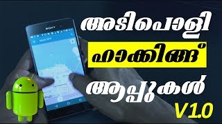 Top Hacking Apps For Android | Part 1 | MALAYALAM | NIKHIL KANNANCHERY