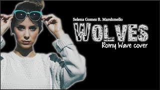 Lyrics: Selena Gomez ft. Marshmello - Wolves (Romy Wave loop cover)