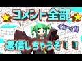 ひまわりっ!!  ぐるぐる~himawari version~ の動画、YouTube動画。