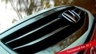 "Honda Accord Type-S 2012.  ""Две Лошадиные Силы""."