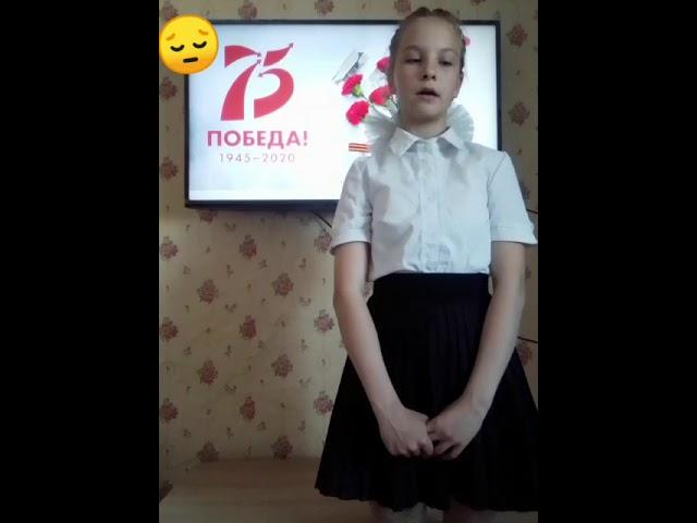№958 Фунтусова Дарья. Стихотворение