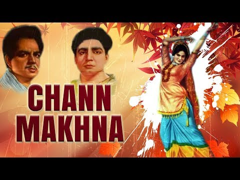 CHANN MAKHNA (Punjabi) Sudhir, Inayat Hussain Bhatti, Rani, Saloni    BVC PAKISTANI