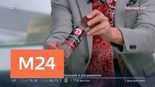 Какую сырокопченую колбасу выбрать к новогоднему столу - Москва 24
