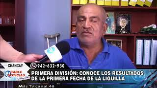PRIMERA DIVISIÓN CONOCE LOS RESULTADOS DE LA PRIMERA FECHA DE LA LIGUILLA