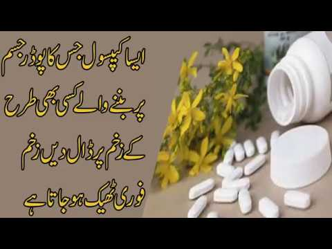 Tips In Urdu -HEALTH TIP IN URDU