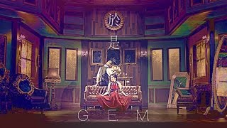 G.E.M.【於是 THEREFORE】Official MV [HD] 鄧紫棋