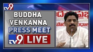 TDP Buddha Venkanna Press Meet LIVE || Vijayawada
