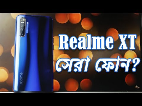 realme-xt-full-review-unboxing-hands-on-|-best-budget-amoled,-64mp-quad-camera-smartphone?-(bangla)
