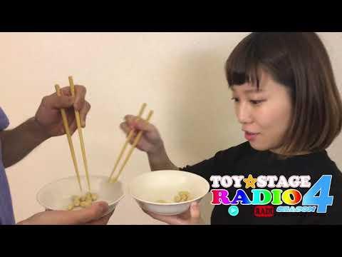 TOY☆STAGE RADIO vol.348 ~パッチワード~