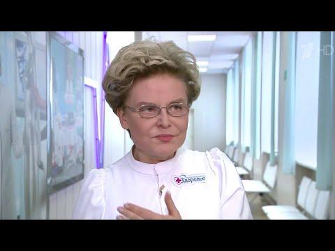 Доктор Малышева заработает на коронавирусе? Это морально или нет?