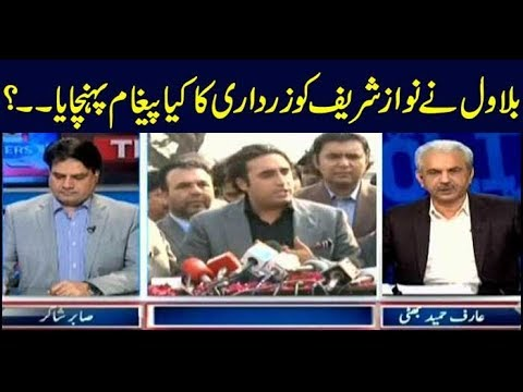 The Reporters | Sabir Shakir | ARYNews | 12 March 2019