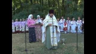 Празднование Ивана Купала в с.Ивановка