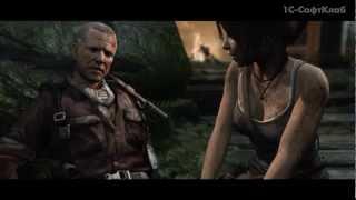 Tomb Raider - трейлер Survivor (русский дубляж)