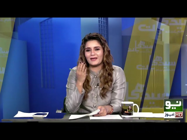 Seedhi Baat Beenish Saleem Kay Sath | Full Program | 24 April 2019 | Neo News
