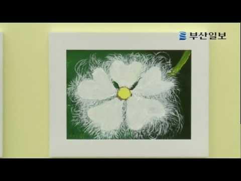딸에게 보내는 편지 [부산ART 23회] 김종학