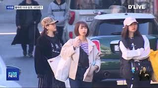 """[서대문] 이대 앞 상인들…""""외국인 관광객 편의시설 늘…"""