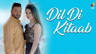 Dil Di Kitaab | Official Video | Dilbag Khehra & Baljit Virk | Latest Punjabi Songs 2021