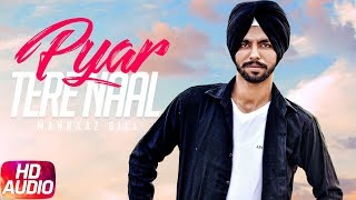 Pyar Tere Naal | Audio Song | Manraaz Gill | Latest Punjabi Song 2018 | Speed Records