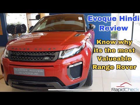 2019 Range Rover Evoque India    Landmark Edition    Detailed Hindi 4K Review