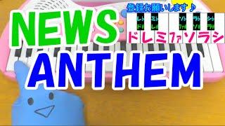『FIFAクラブワールドカップジャパン2015』主題歌、NEWSの【ANTHEM】が...