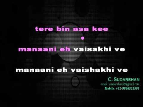 Charka mera rangla - Chitra Singh Karaoke