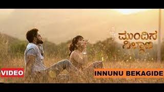 innunu-bekagide-cover-mundina-nildana-vasuki-vaibhav-ottrashi-guyzz