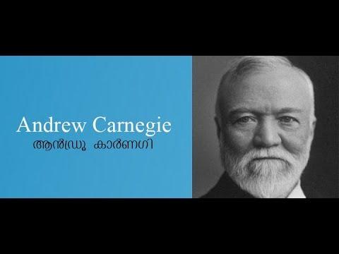 Andrew Carnegie (ആൻഡ്രൂ   കാർണഗി) |  motivation Story