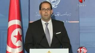 رئيس الجمهورية يكلف يوسف الشاهد بتشكيل حكومة الوحدة الوطنية
