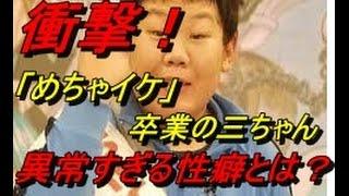 2月27日に放送されたバラエティ番組「めちゃ×2イケてるッ!」(フジテレ...