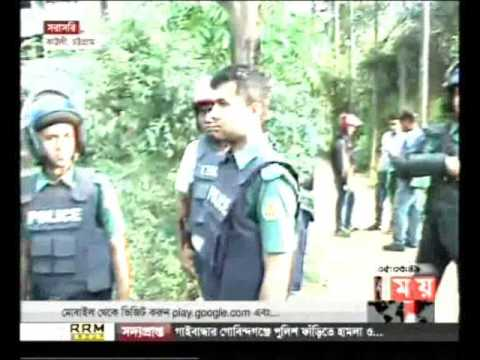 news terrorist search at chittagong .