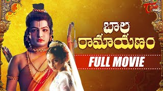 Ramayanam Film | Bala Ramayanam Full Length Movie | Jr. NTR, Smitha Madhav, Swathi Baalineni