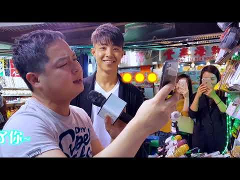[ Away We Go! ] - HK, Kowloon Part 3