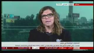 حديث دينا عدلي حسين محامية الفريق أحمد شفيق علي الـ BBC الخميس 29-11-2017