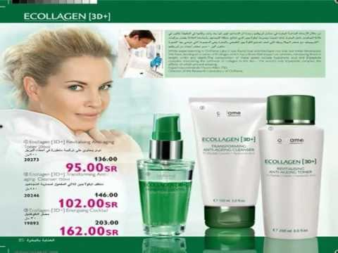 skin care-Jan2013-Saudi Arabia