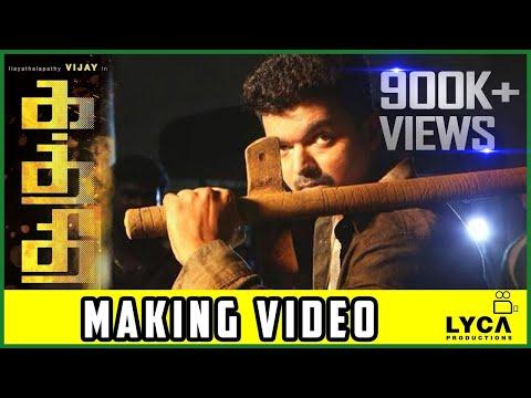 Kaththi - Making Video Promo | Vijay, Samantha | A.R. Murugadoss | Anirudh