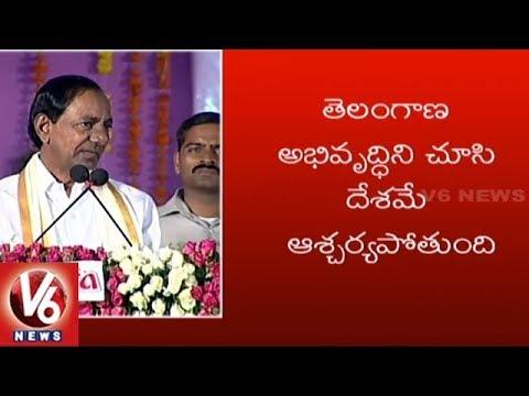 CM KCR Speech At Medak Public Meeting | Land Survey | Rythu Bandhu Scheme | V6 News