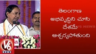 CM KCR Speech At Medak Public Meeting | Land Survey | Rythu Bandhu Scheme | V6 News thumbnail