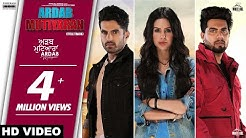 SINGGA : Ardab Mutiyaran (Title Track) | Sonam Bajwa | Ajay | Ninja | Mehreen | Rel 18th Oct