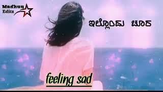 😭feeling Sad In Kannada😭