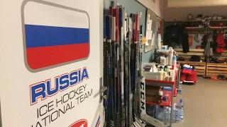Раздевалка сборной России  в  Будвар арене