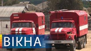 Пожарные локализовали огонь на Луганщине - последние новости   Вікна-Новини
