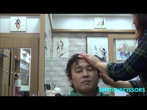 scalp and head massage