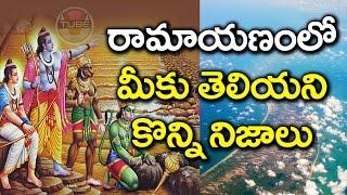 Video Unknown Facts of Ramayan | Ramayana | VTube Telugu download MP3, 3GP, MP4, WEBM, AVI, FLV Januari 2018
