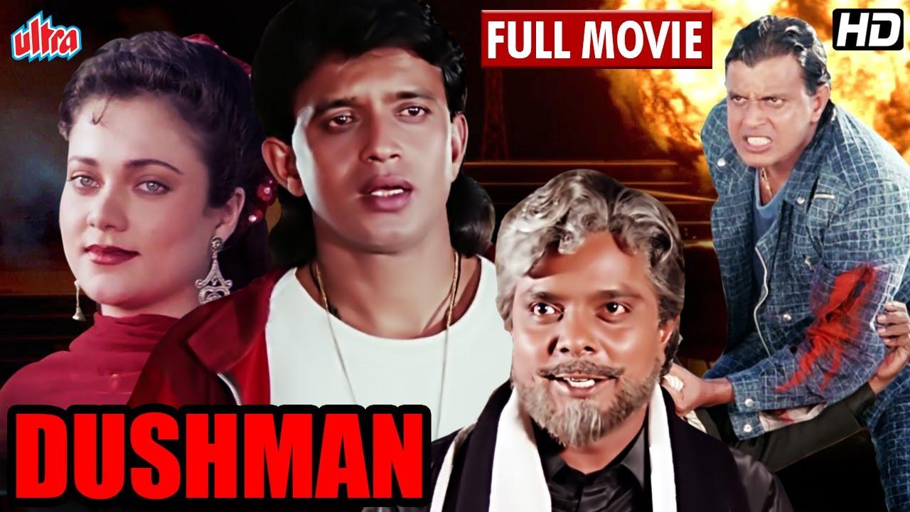 Download मिथुन चक्रवर्ती की ज़बरदस्त हिंदी एक्शन मूवी Dushman Full Movie |Mithun Chakraborty Action Full Movie