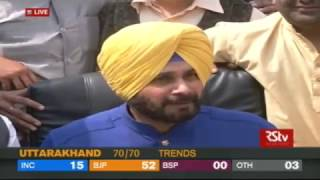 assembly election results 2017 navjot singh sidhus reaction punjab congress