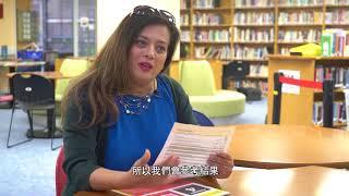 Publication Date: 2018-07-17 | Video Title: 香港浸會大學附屬學校王錦輝中小學 HKUBAS 使用ICAS