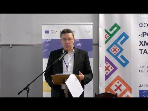 gazeta ye.ua: Андрій Бондаренко на форумі регіонального розвитку в м. Хмельницький