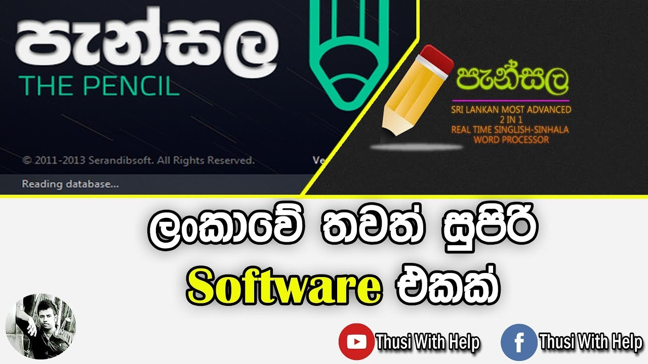 How to install pencil software with sinhala
