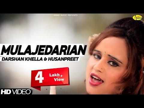 Darshan Khella ll Husanpreet    Mulajedarian      New Punjabi Song 2017    Anand Music
